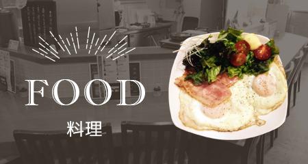 sp_food_banner